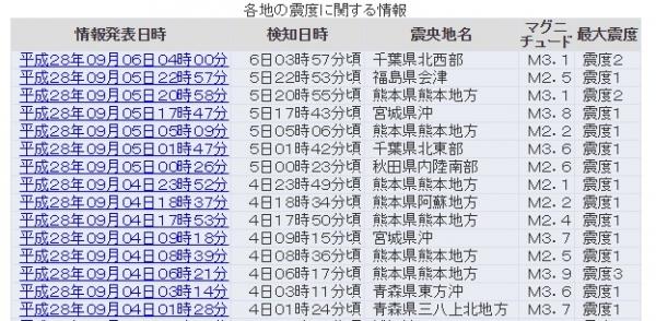 screenshot_2016-09-06_039-32.jpg