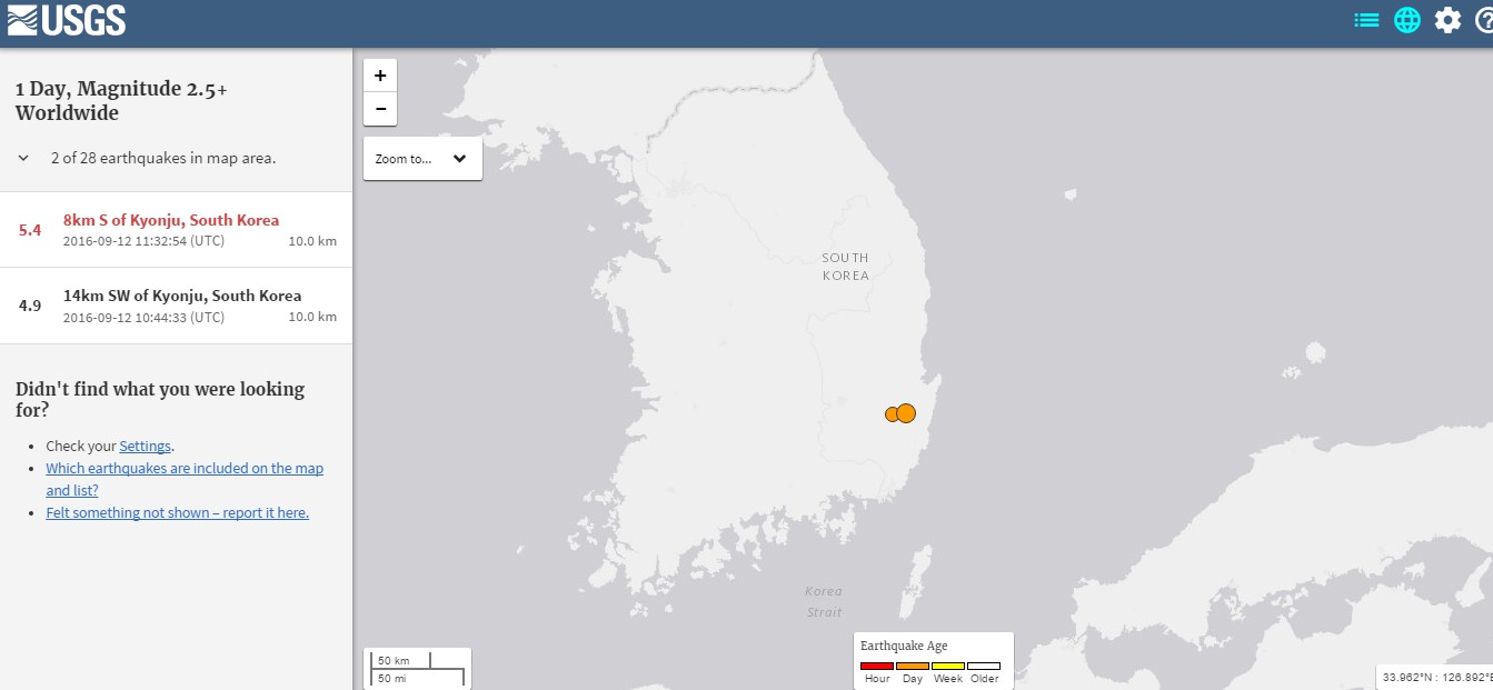 韓国でM5クラスの地震が2回も発生!最大で震度6弱の可能性も…北朝鮮の核実験に誘発され起きたのか?