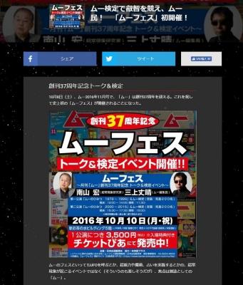 screenshot_2016-09-14_0576714-27.jpg