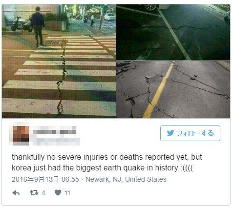 【前震】韓国・気象庁「今後、さらに大きなM6.0以上の地震が発生する可能性がある」