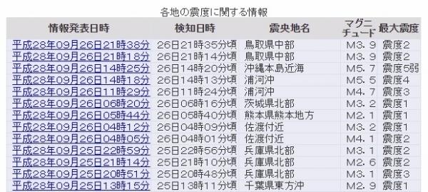 screenshot_2016-09-27005-51.jpg