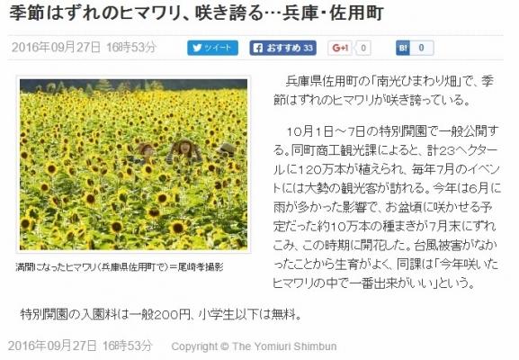 screenshot_2016-09-30_0002-24.jpg