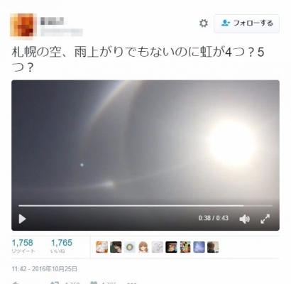 screenshot_2016-10-30_68746-36-00.jpg