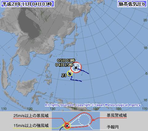【気象】台風23号(メアリー)が発生…今後の動きに注意