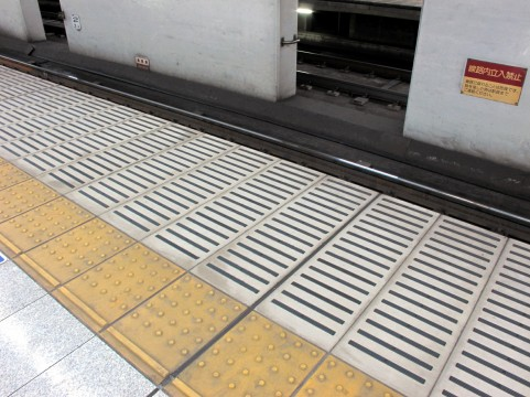 train3658736587.jpg