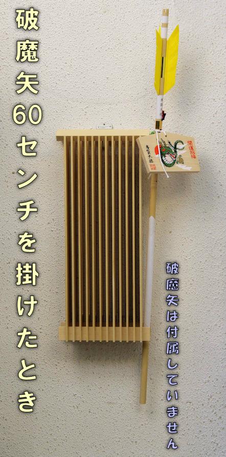 伝統工芸士が作る御札入れ 神札が浮かんで見えます