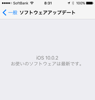 2016-10-19-iOS.png
