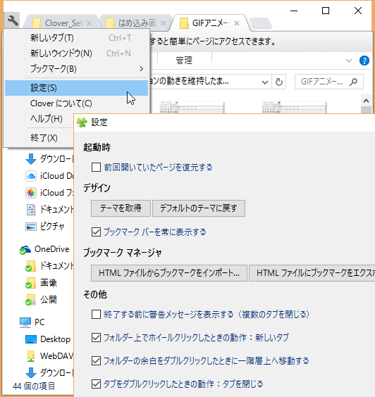 2016-10-21-3.png