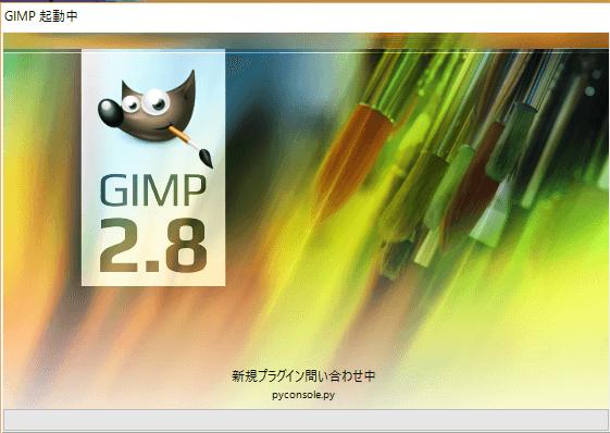 2016-10-25-gimp2-00.png