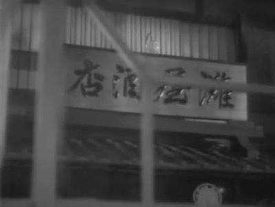 uwasanomusume02.jpg