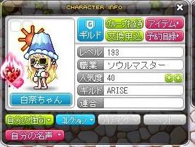 Maple160416_021251.jpg