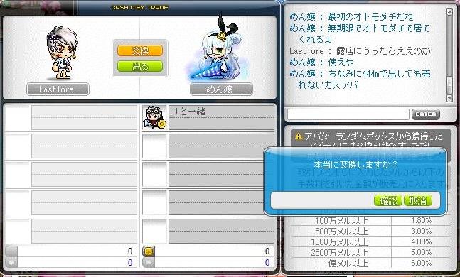 Maple160620_001547.jpg