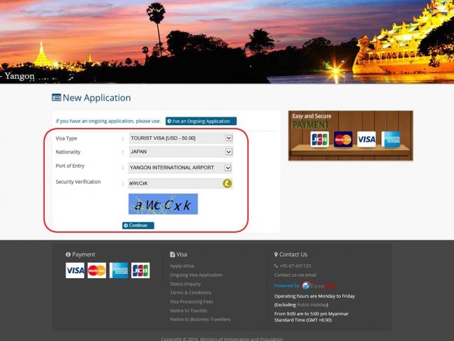MyanmareVisa公式ウェブサイトでeVisa申請