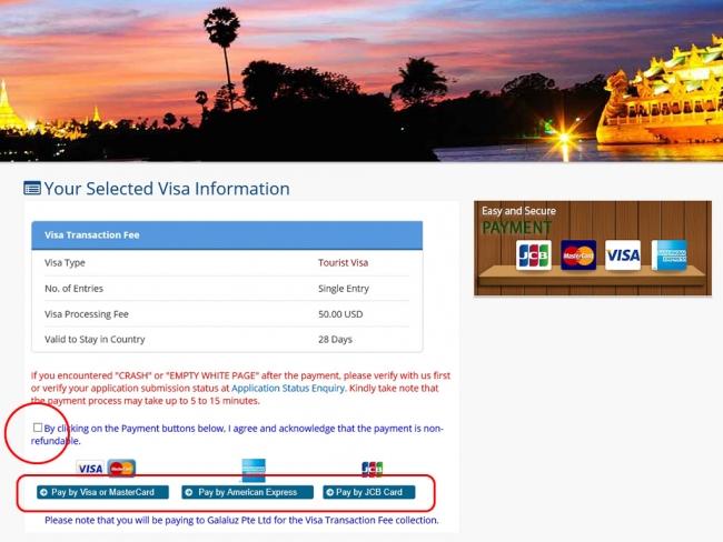 MyanmareVisa公式ウェブサイトでeVisa申請 クレジットカード選択