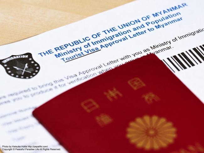 ミャンマーの電子ビザ(e-Visa)