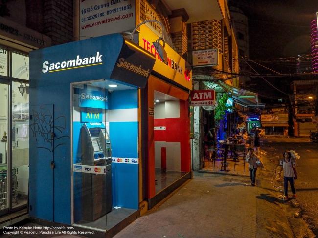 ホーチミン(ベトナム)のATMでクレジットカードを吸い込まれた!