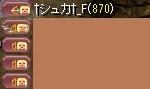 20160803001257990.jpg
