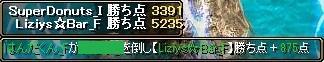 20161023_7.jpg