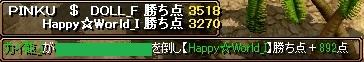 20161024_7.jpg