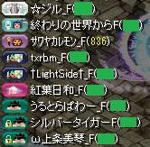 20161025002157750.jpg