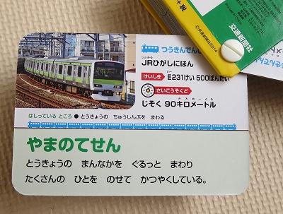 s-IMG_7972.jpg