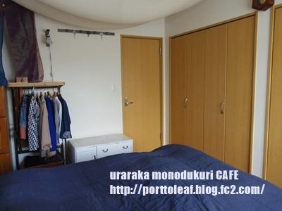 IMGP0792.jpg