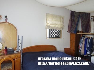 IMGP0795.jpg