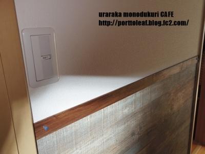 IMGP0821.jpg