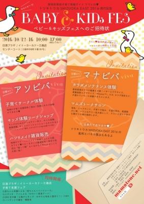 flyer09111-e1473597180792.jpg