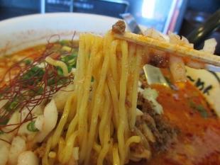 ゆず 牛ネギ担々麺 麺