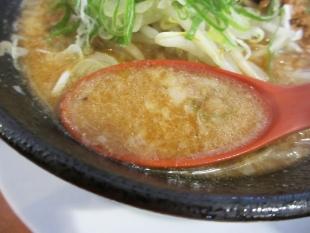 なおじ新大 味噌ラーメン スープ