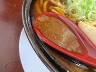 おこじょ 札幌MISOラーメン スープ