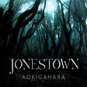 Jonestone_aokigahara.jpg