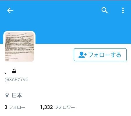 「殺人ゲームの始まり」福岡の小中学生殺害予告ツイート 千葉、大阪、山形、福島のケースと類似か