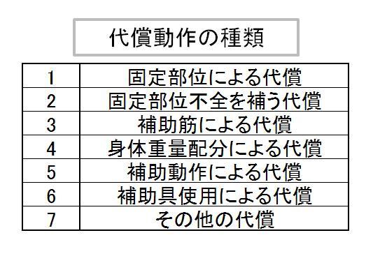 20161021104634a42.jpg