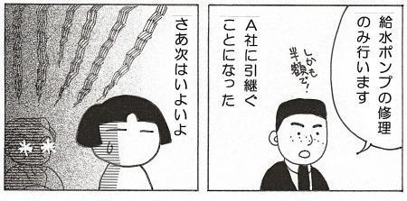 20161104165816bec.jpg