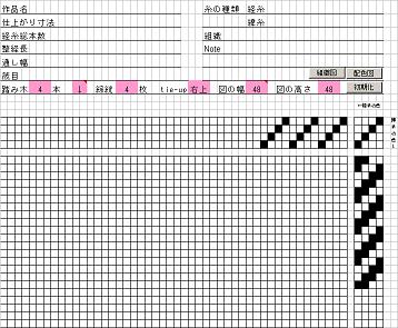 img652_draft3-1.png