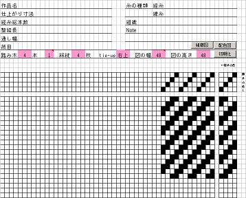img653_draft3-2.png