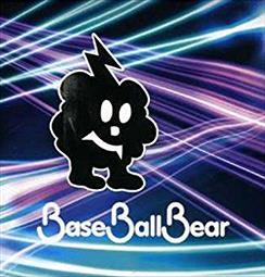 『Base Ball Bear』とかいうバンド