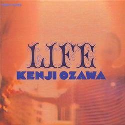 『小沢健二』で一番の名曲wwwww