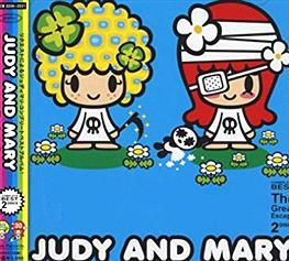 『JUDY&MARY』で一番の名曲といえば?