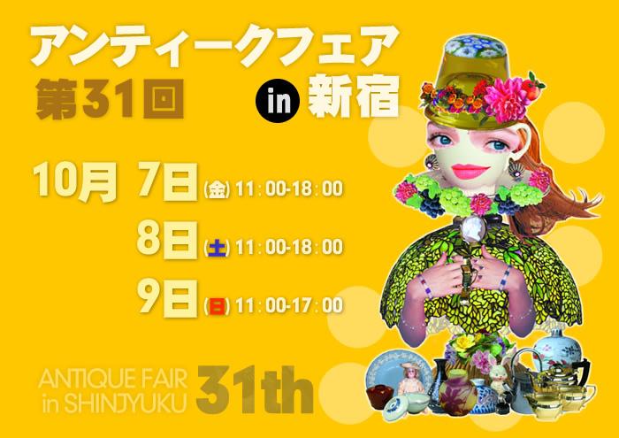 info-top01.jpg
