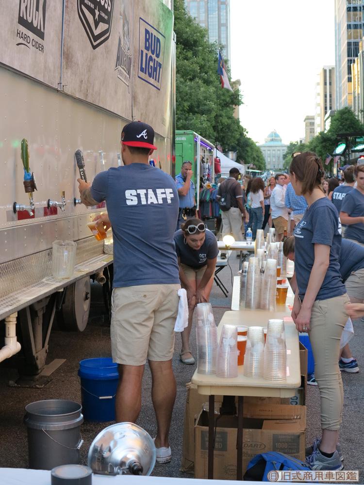 Festa_Beer_Truck_2.jpg