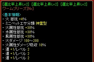 20161002002409fa4.jpg