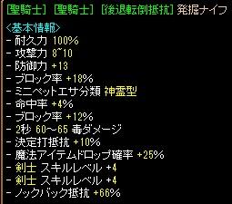 201610020025020df.jpg
