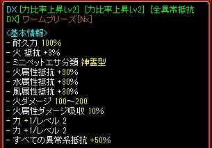 20161002003822d61.jpg