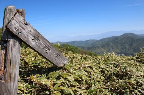 新緑&富士山見ながら竜ヶ岳登山②(下山・周遊歩道)