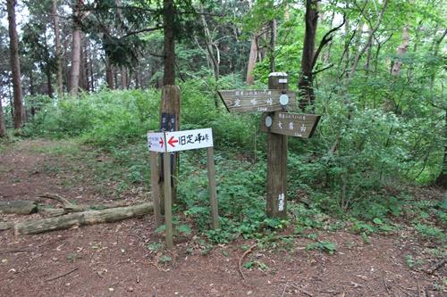 定峰峠へ9