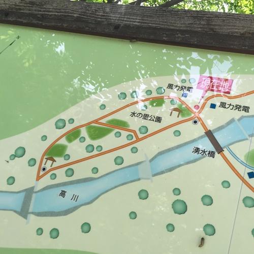 水の里公園