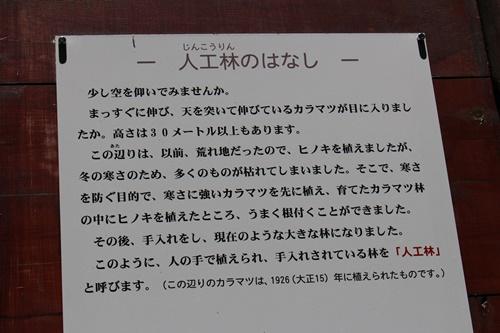 笠取山下山36